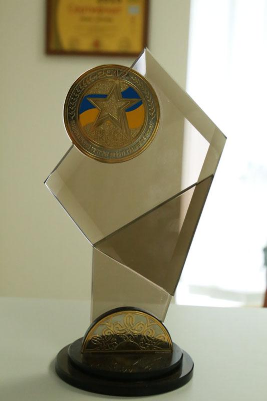 фото - награда Днк-Лаборатории звезда качества